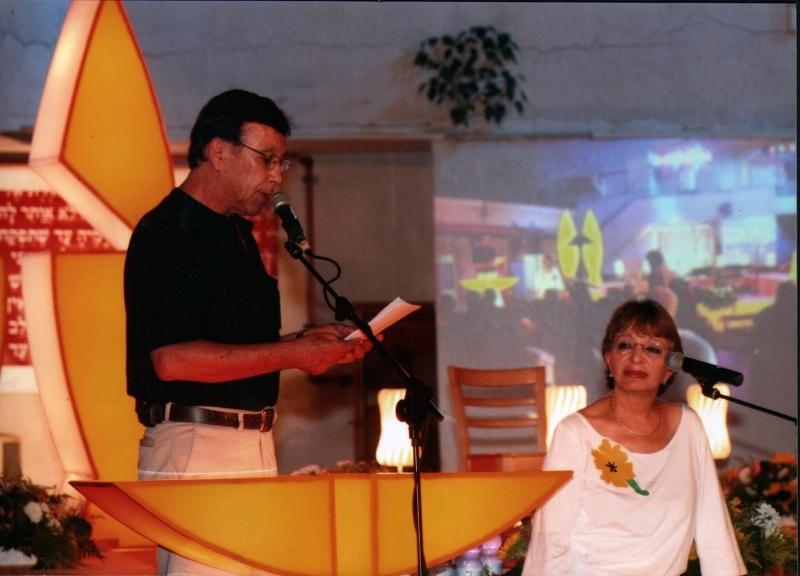 עם רבקה מיכאלי בערב לזכרו של אהוד מנור